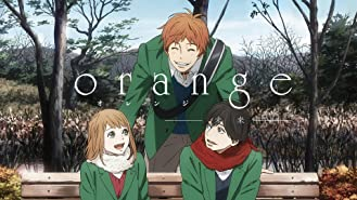 orange-未来-