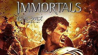 インモータルズ 神々の戦い (字幕版)