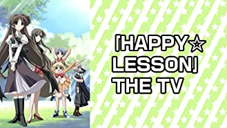 「HAPPY☆LESSON」 THE TV