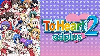 OVA 『ToHeart2 adplus』