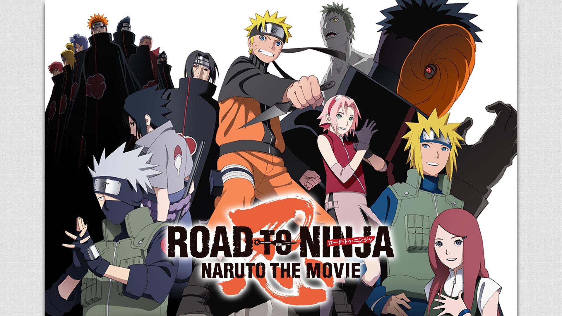 ROAD TO NINJA -NARUTO THE MOVIE-(dアニメストア)