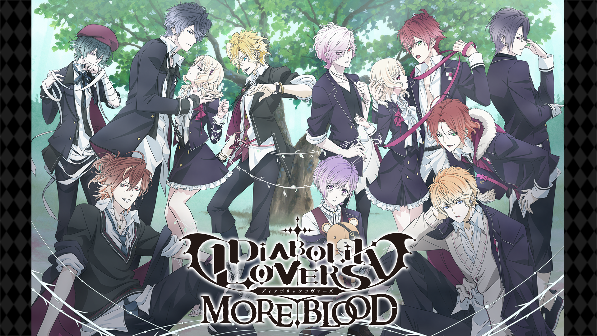 DIABOLIK LOVERS MORE,BLOOD(dアニメストア)