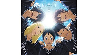 Wake We Up/HOWL BE QUIET(dアニメストア)
