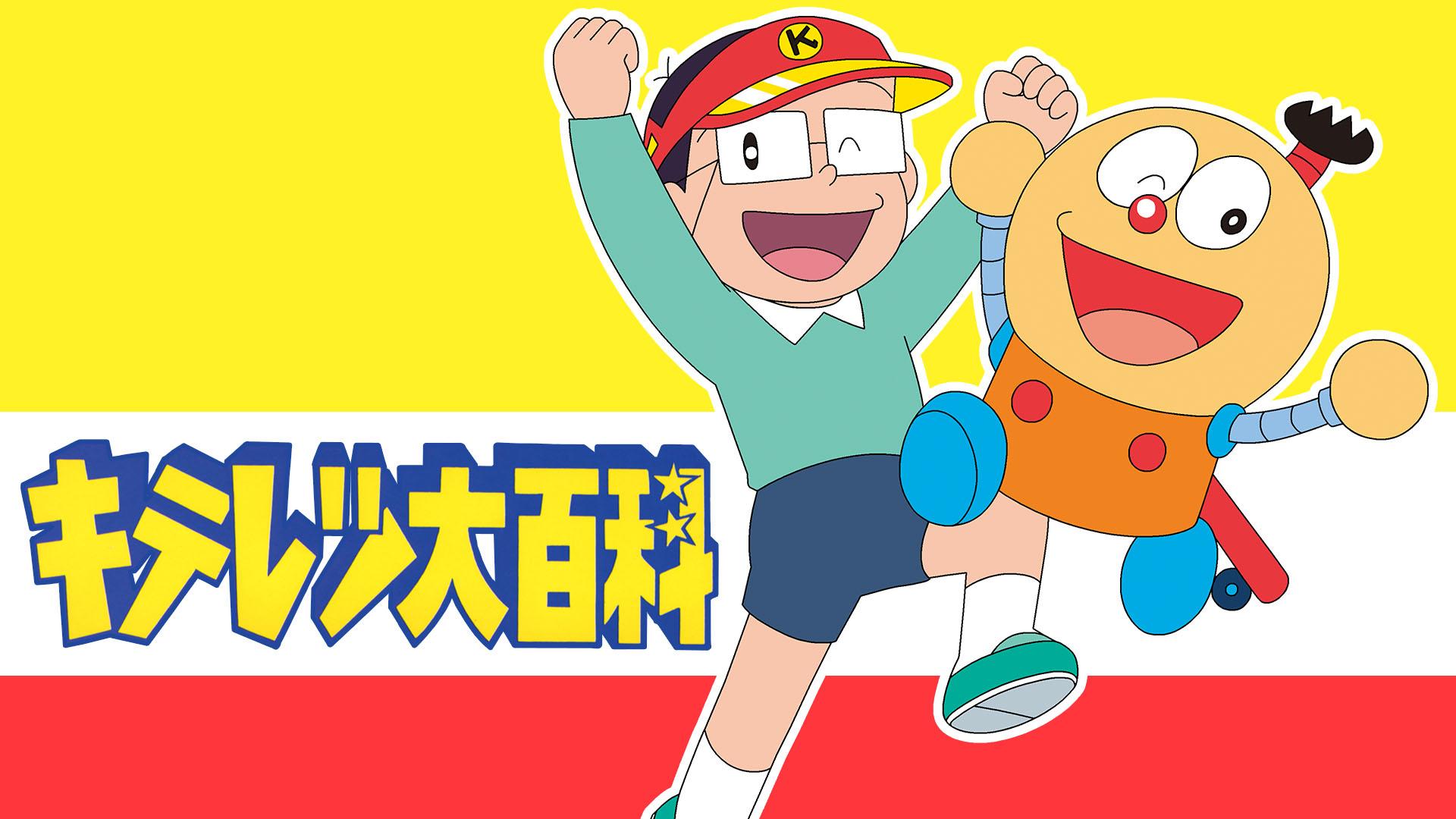 Amazon Co Jp 忍たま乱太郎17シリーズ 第25話 48話 Dアニメストア を観る Prime Video