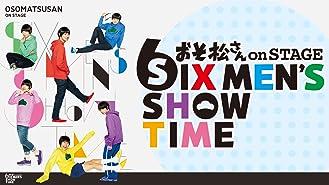 おそ松さん on STAGE ~SIX MEN'S SHOW TIME~ 配信版(dアニメストア)