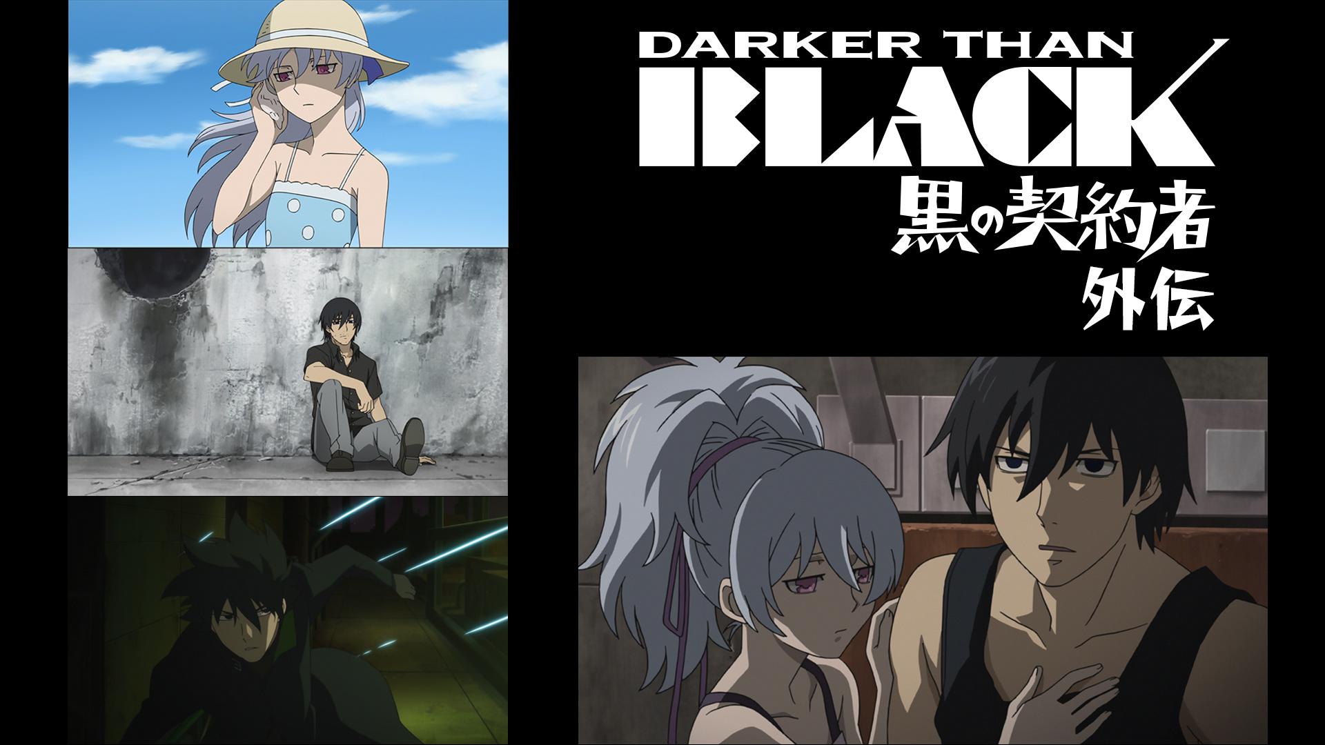 DARKER THAN BLACK-黒の契約者- 外伝