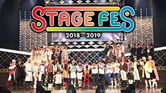 STAGE FES 2018(dアニメストア)