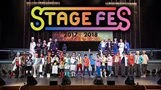 STAGE FES 2017(dアニメストア)