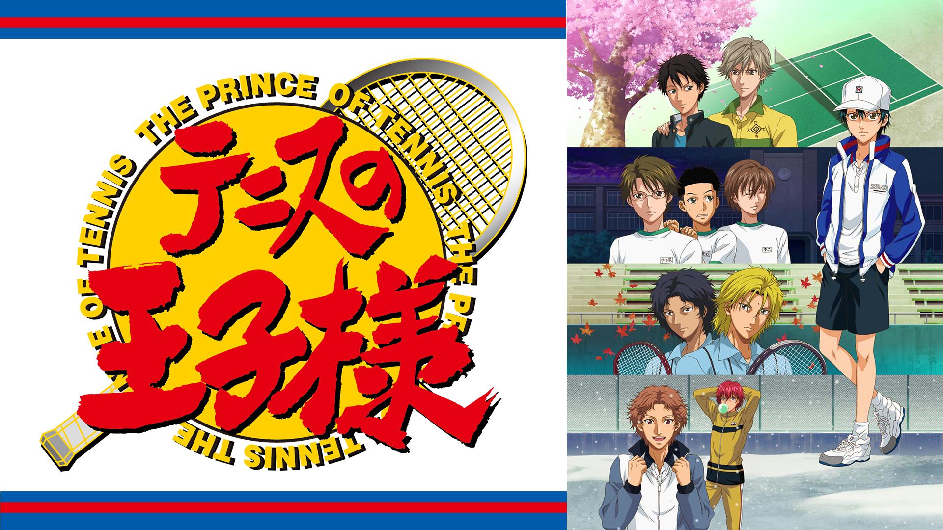 テニスの王子様 OVA ANOTHER STORYⅡ ~アノトキノボクラ
