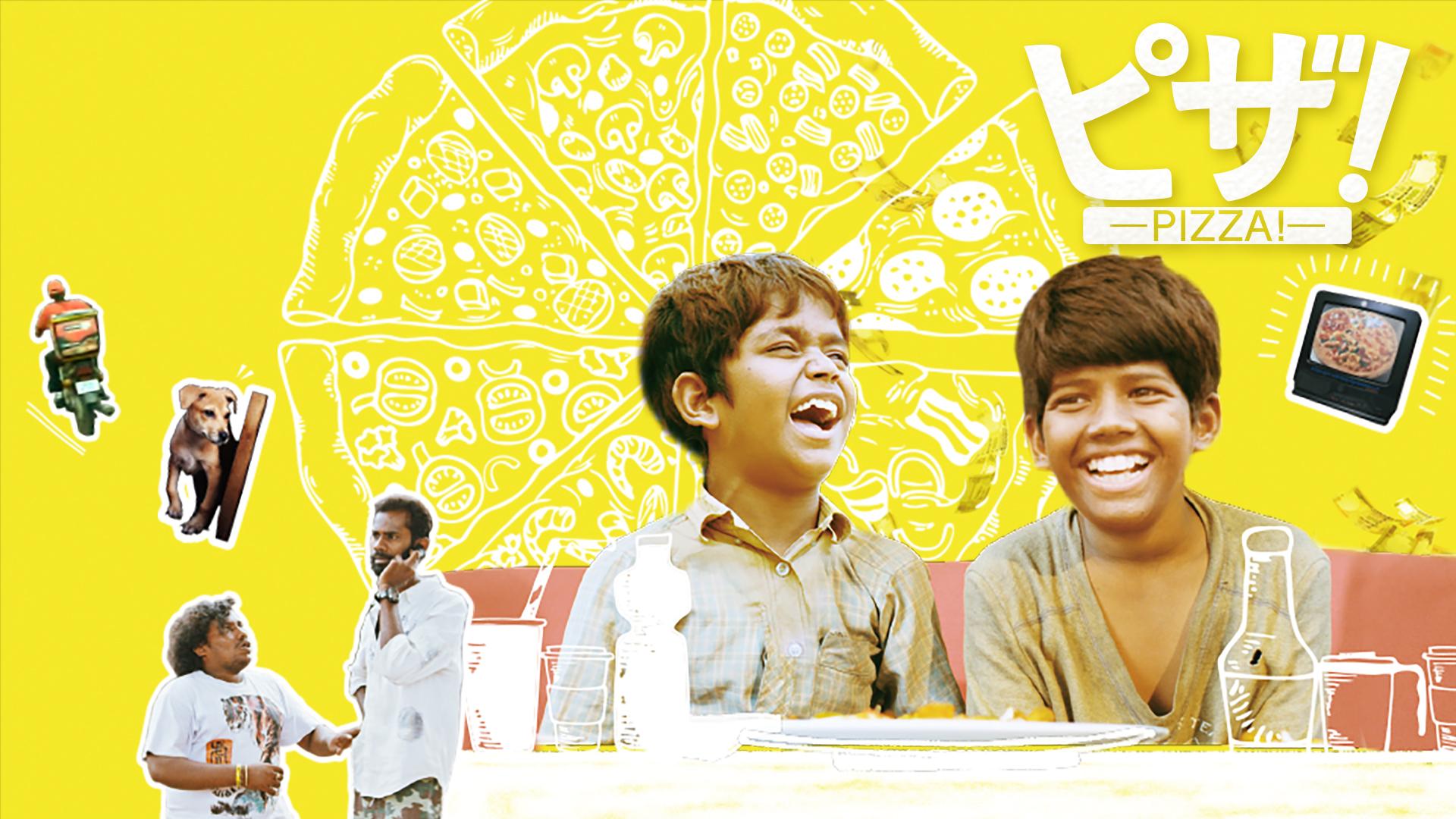 14 歳 少年 インド の
