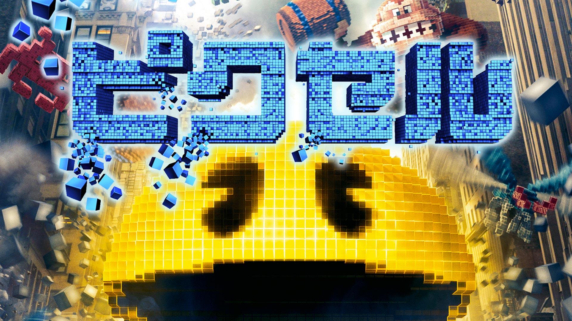 ピクセル (字幕版)