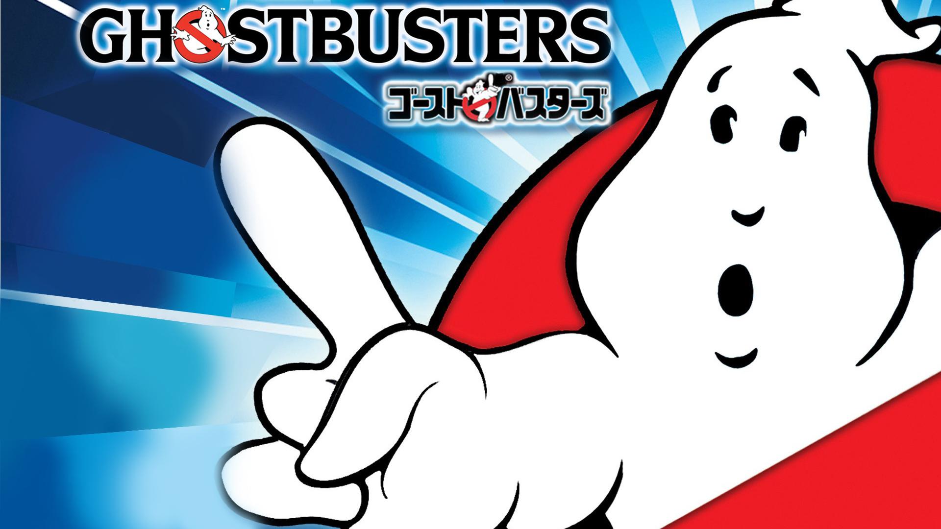 ゴーストバスターズ (字幕版)