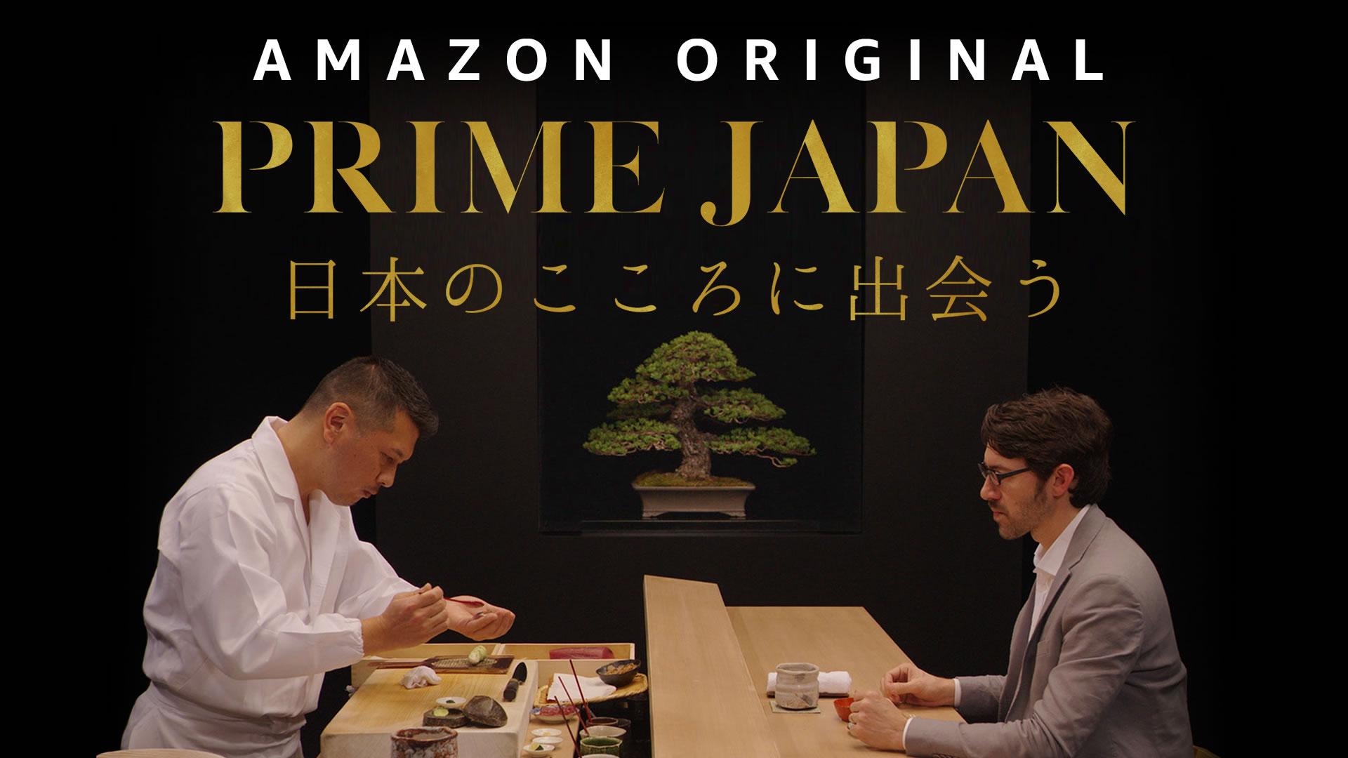 PRIME JAPAN  日本のこころに出会う (4K UHD)
