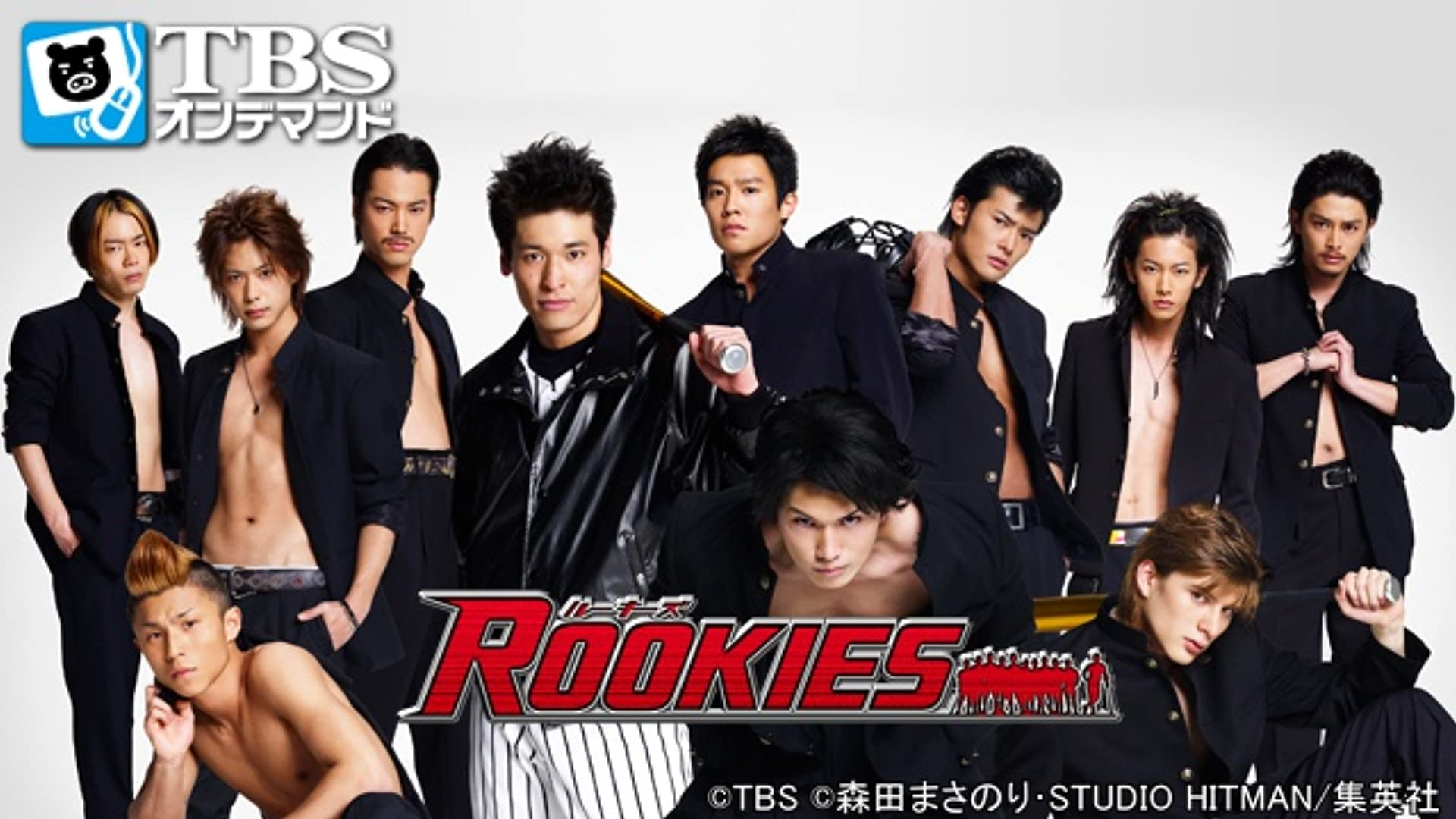 ROOKIES【TBSオンデマンド】