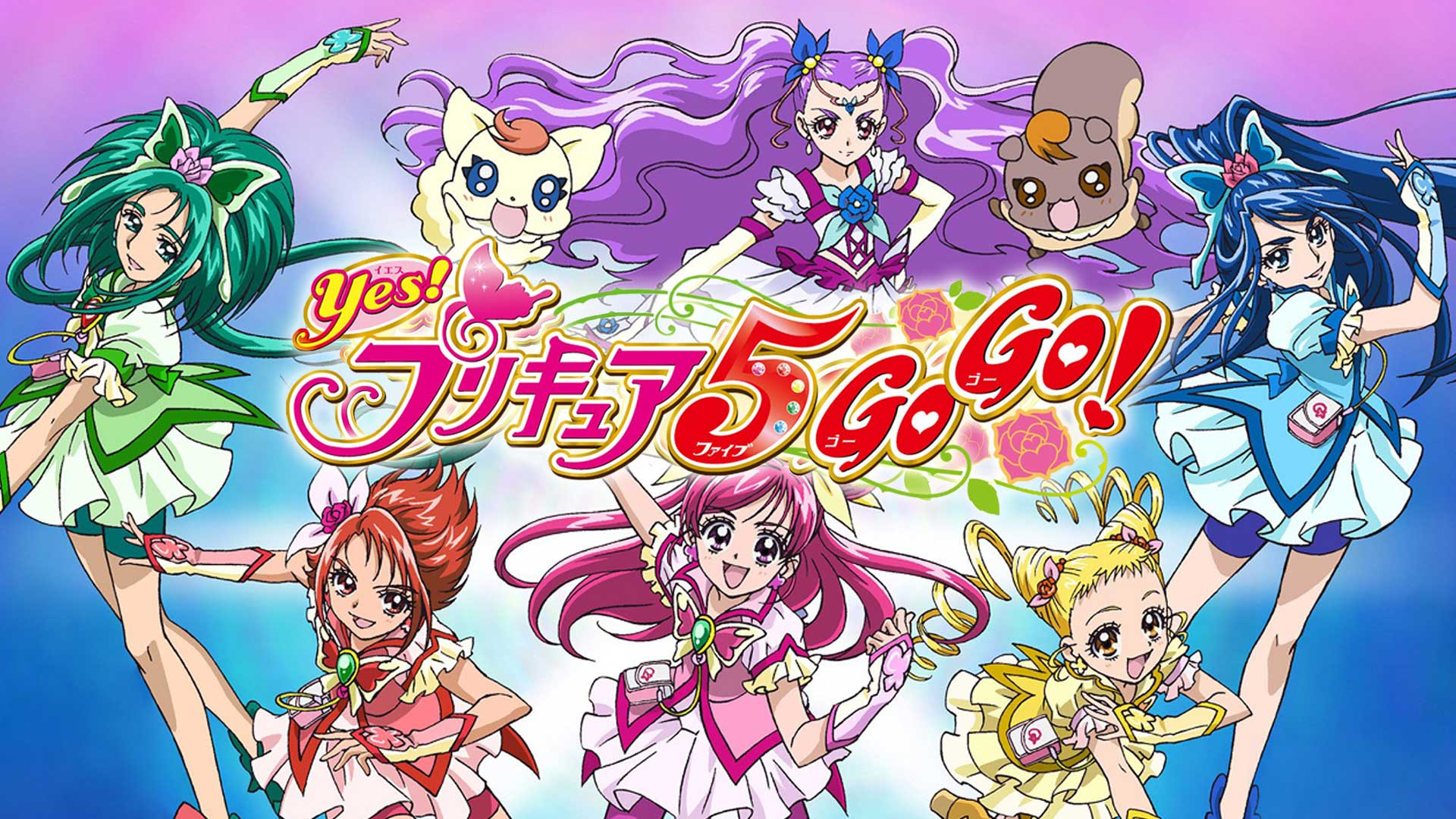 Amazon Co Jp スイートプリキュア を観る Prime Video