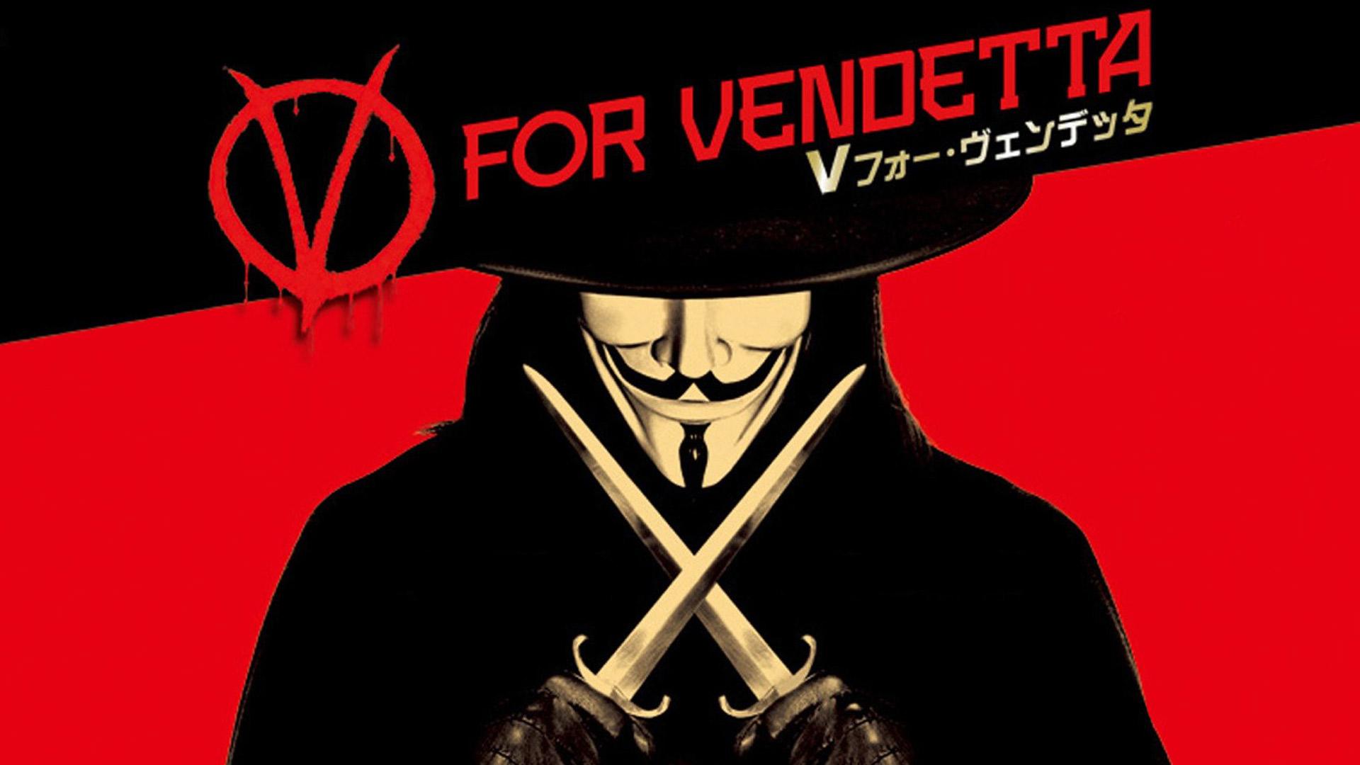 V フォー・ヴェンデッタ (字幕版)