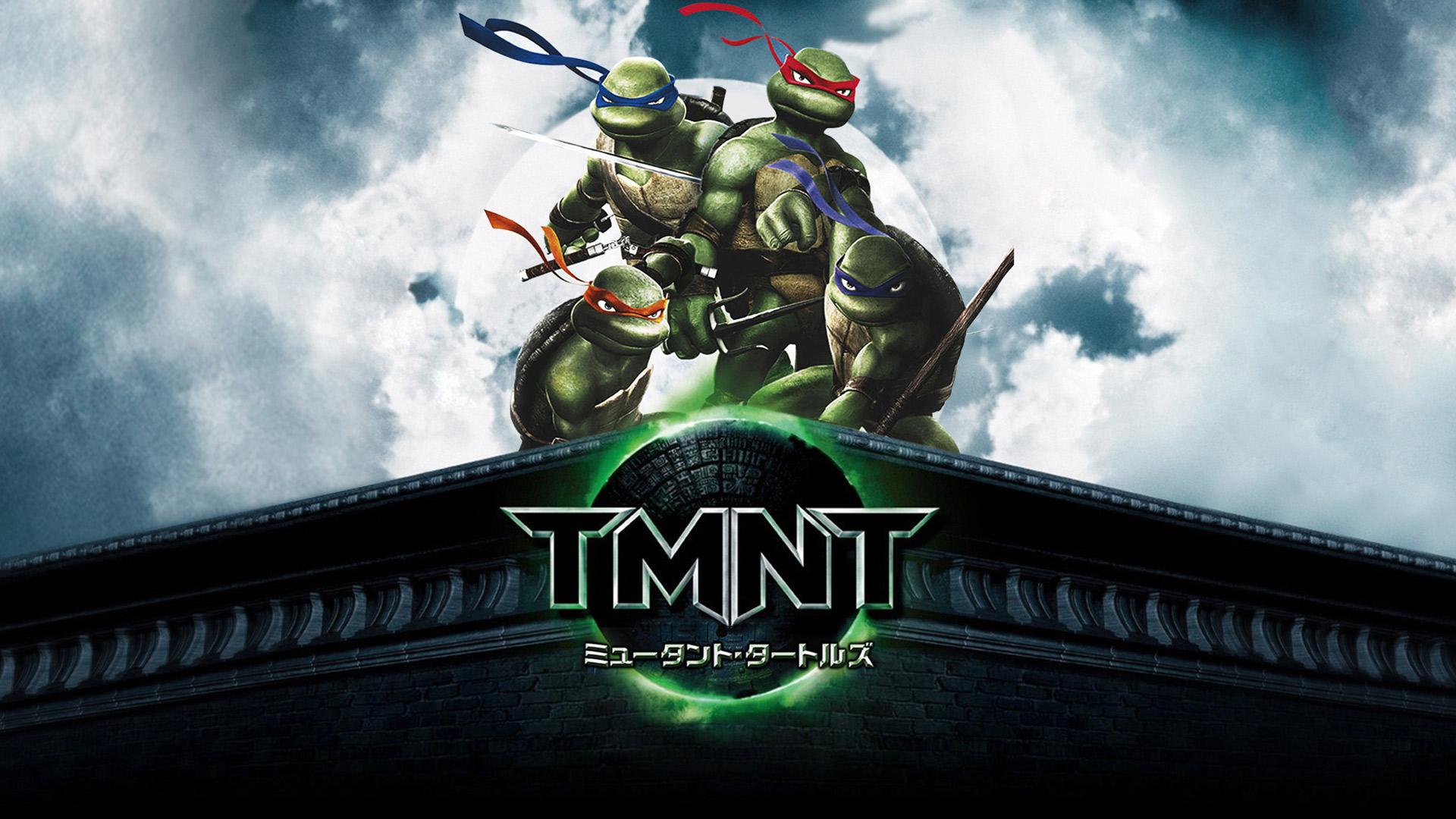 ミュータント・タートルズ -TMNT- (字幕版)