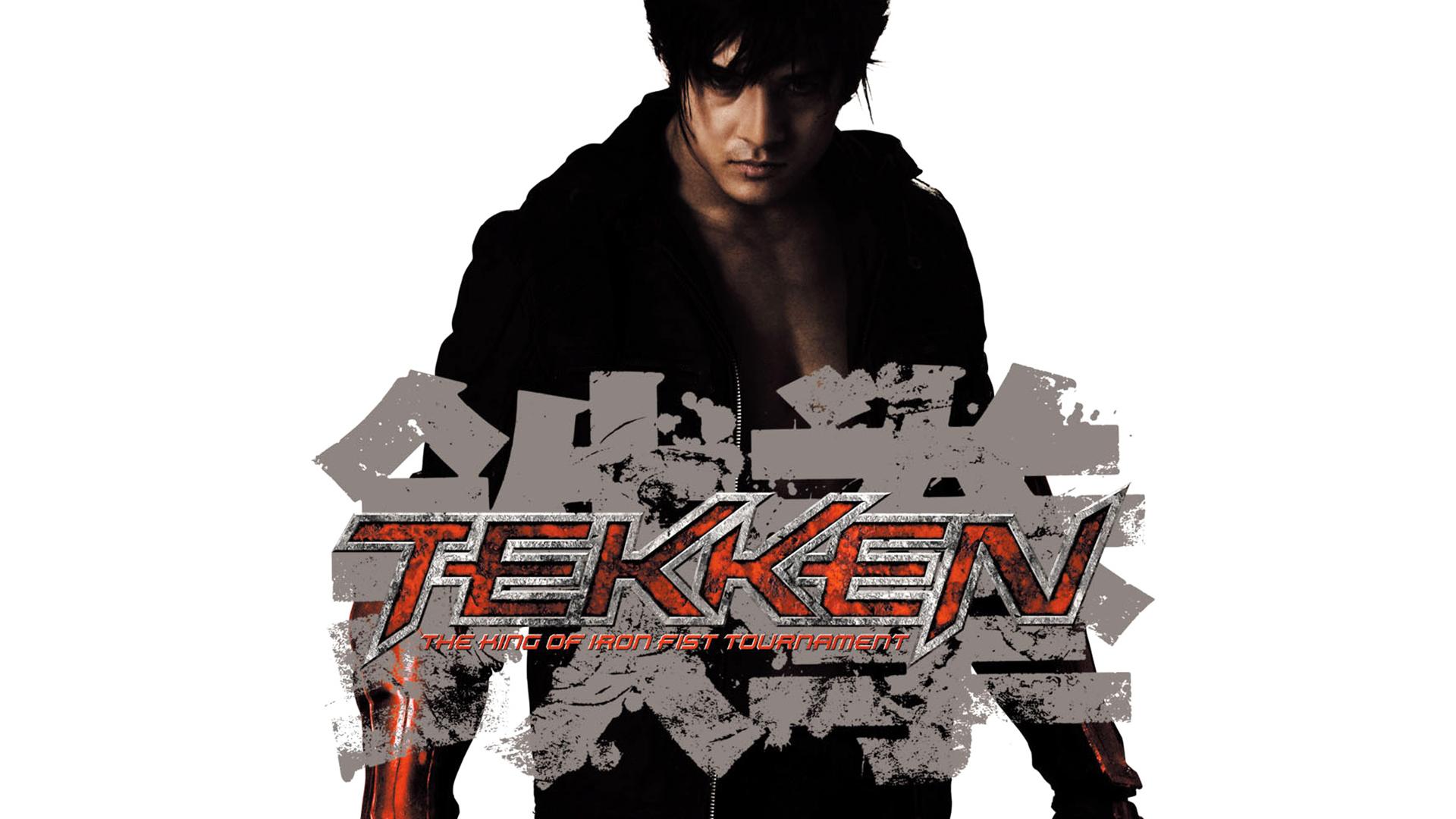 TEKKEN -鉄拳-(吹替版)